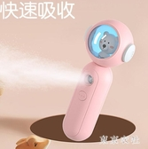 納米噴霧便攜手持USB充電噴霧器靜音創意萌寵加濕器保濕噴霧機LXY7560【東京衣社】
