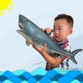 動物模型超大軟膠仿真動物鯊魚玩具模型正版散貨海洋生物模型53厘米wy