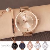 韓國WEIYA海的秘密簡約羅馬刻字金屬米蘭鍊帶手錶【WWY1428】璀璨之星☆