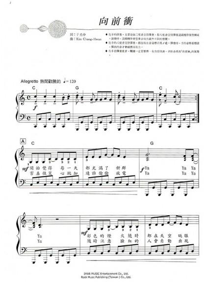 小叮噹的店- 鋼琴譜 音樂花園 好聽易彈的鋼琴曲集
