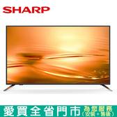 SHARP夏普45型連網電視2T-C45AE1T含配送到府+標準安裝【愛買】