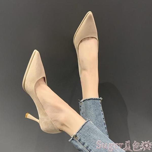 高跟鞋 法式小高跟女細跟年新款職業正裝黑色單鞋工作軟皮鞋淺口女鞋  【618 大促】