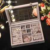 絨布首飾盒大容量透明簡約耳釘耳環手鐲項鏈飾品盒 【創時代3c館】