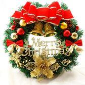 聖誕花環30CM40/50/60CM新年裝飾品?聖誕節門掛?聖誕樹花圈掛飾YQS 小確幸