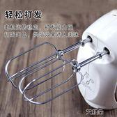 打蛋器 KS-930 電動手持打蛋器 家用迷你烘焙打奶油蛋機      艾維朵