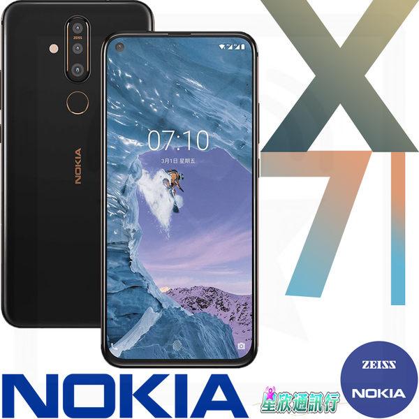 【星欣】NOKIA X71 6G/128G 3500mAh電池大容量 最高4800萬蔡司相機 6.39吋 93%高屏占比 直購價