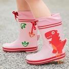 可愛兒童雨鞋輕便防滑防水寶寶雨靴【橘社小鎮】