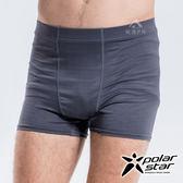 PolarStar 男 排汗快乾四角褲『灰』 P18333 台灣製造│舒適│清爽│透氣│居家內褲
