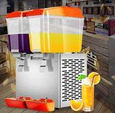 安雪果汁機商用雙缸冷熱型飲料機商用全自動售賣機奶茶咖啡攪拌機igo  酷男精品館
