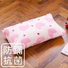 鴻宇 兒童枕 防蟎抗菌纖維枕 夢幻公主 美國棉授權品牌 台灣製1777