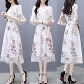 雪紡洋裝 2020新款裙子仙女超仙森系長裙 收腰顯瘦氣質連身裙女神範  店慶降價