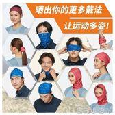 頭巾魔術男運動女戶外圍脖防曬百變騎行多功能發帶面罩FOR2 蘿莉小腳ㄚ