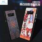 King*Shop~三星Note 8手機...