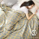 夏季毛巾被純棉紗布被子大人空調沙發蓋毯單全棉雙人毯子床單【Kacey Devlin】