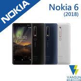 【贈紀念鋼筆+筆記本】Nokia 6.1 (2018新版) 4G/64G 雙卡雙待 智慧型手機【葳訊數位商城】