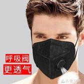 防塵口罩男防工業粉塵灰裝修民工工廠車間打磨防霧霾口罩一次性女 造物空間
