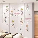 壁貼 DIY創意無痕 牆貼 貼紙【半島良品】-SK7021-捕夢網50x70