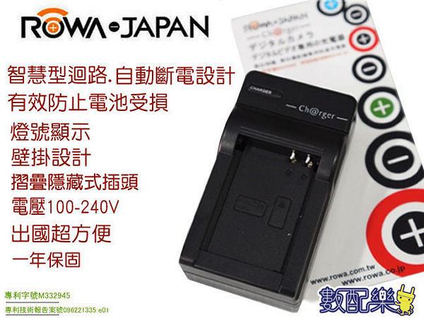 數配樂  ROWA JAPAN DMW-BLC12 充電器 保固一年Panasonic BLC12 DMC-GH2 GH2 G5