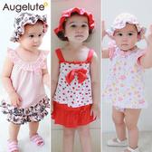 女寶寶套裝 漂亮寶貝 帽子 上衣 裙褲 三件套 Augelute Baby 31241