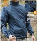 夏季冰絲防曬衣男士超薄透氣防曬服男防紫外線戶外皮膚衣薄款外套 3C優購