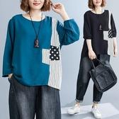 棉綢配條口袋拼接設計感上衣-大尺碼 獨具衣格 J3120
