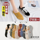 7雙 船襪女薄款硅膠防滑不掉跟襪子女短襪淺口隱形純棉底【毒家貨源】