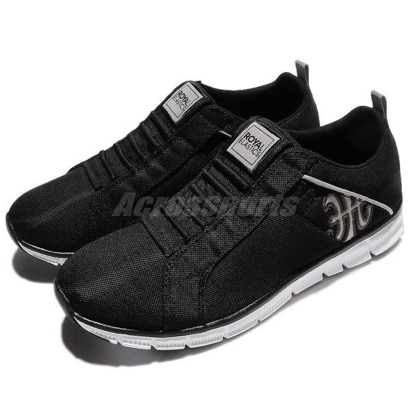 Royal Elastics 休閒鞋 Zephyr 免鞋帶 懶人鞋 黑 白 基本款 黑白 反光 女鞋【PUMP306】 93373998