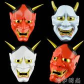 萬聖節面具 萬圣節恐怖鬼臉面具 白鬼院凜凜蝶鬼頭般若面具日本恐怖鬼首面具 唯伊時尚