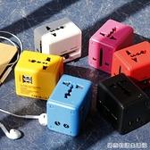 全球通用旅行插頭轉換器出國外充電日本歐洲泰國韓國際usb轉換器 居家物语