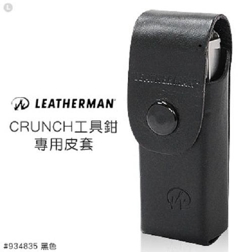LEATHERMAN CRUNCH工具鉗專用皮套 #934835【AH19023】 JC雜貨