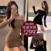 克妹Ke-Mei【ZT54840】KOREA韓國名媛氣質摟空吊頸修身洋裝