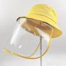 防護面罩 兒童防護帽寶寶防飛沫漁夫帽春秋夏季嬰幼兒園小學生遮臉隔離帽子 韓菲兒