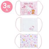 Sanrio  HELLO KITTY兒童用卡通圖案紗布口罩(一組3枚入)★funbox★_120944N