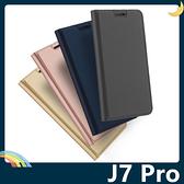 三星 Galaxy J7 Pro 融洽系列保護套 皮質側翻皮套 肌膚手感 隱形磁吸 支架 插卡 手機套 手機殼