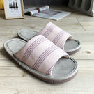 【iSlippers】簡單生活-家居室內拖鞋-沉靜條紋-粉