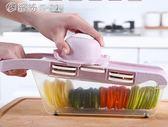 土豆絲切絲器神器刨絲器家用擦絲蘿卜土豆片切片多功能切菜器廚房YXS 「繽紛創意家居」