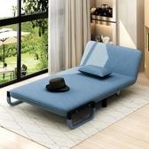 折疊床  沙發床家用辦公室午睡神器客廳辦公室小戶隱形床簡易單人床 JD CY