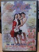 影音專賣店-J16-004-正版DVD*港片【女人我最大】-葉童*周蕾