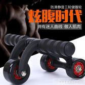 健腹輪男士腹肌輪練腹肌滾輪健身器材家用女運動鍛煉馬甲線收腹輪CY『韓女王』