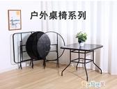 折疊桌子餐桌家用吃飯小桌子戶外擺攤簡易便攜式正方形玻璃圓桌YYJ 奇思妙想屋