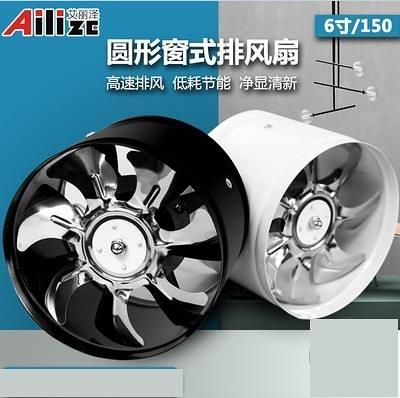 管道風機排氣扇廚房換氣扇6寸送風機排風扇強力抽風機衛生間150mm220V 小明同學