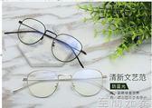 抗藍光防輻射電腦護目眼鏡男無度數韓版金絲 至簡元素