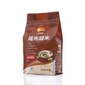 澳洲SUNRICE 陽光糙米 (1.5kg)[衛立兒生活館]