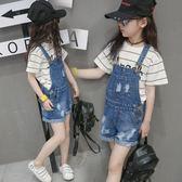 【黑色星期五】夏季女童裝短褲寶寶背帶褲兒童休閒百搭吊帶中大童破洞熱褲寬鬆潮