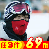 護臉面罩 防風寒保暖防塵騎車口罩 三色任選【AE10092】99愛買生活百貨