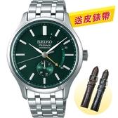 加碼送錶帶 SEIKO 精工 Presage 調酒師動力儲存顯示機械錶-42mm 4R57-00N0G(SSA397J1)