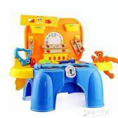 貝比谷兒童過家家玩具套裝寶寶仿真維修工具男女孩學習桌益智玩具 【東京衣秀】