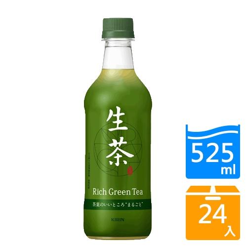 麒麟生茶525ml  x 24【愛買】