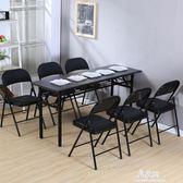 簡易長條折疊桌子會議桌IBM桌訂製桌子大飯桌子(特製尺寸)igo    易家樂