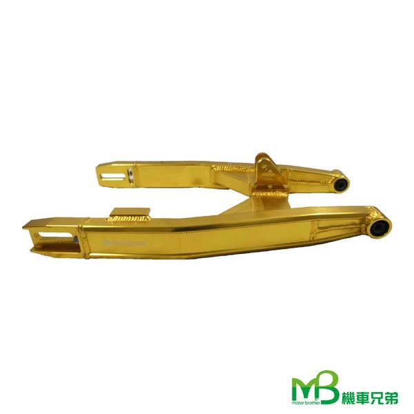 機車兄弟【GP 單槍一孔鋁合金後搖臂 50mm】(MSX125)